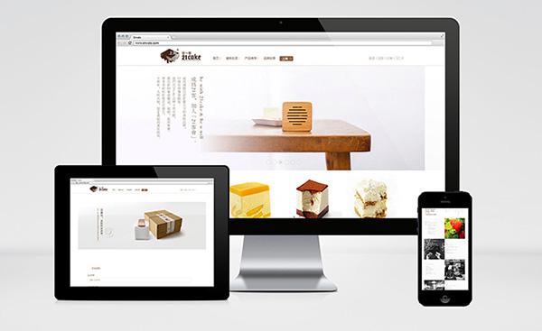 响应式网站是外贸企业创建网站的首选