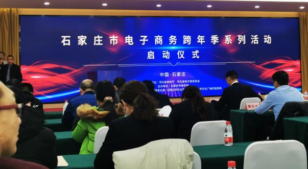 """瑞诺国际-新顾问获评""""电子商务优秀示范平台""""荣誉称号"""